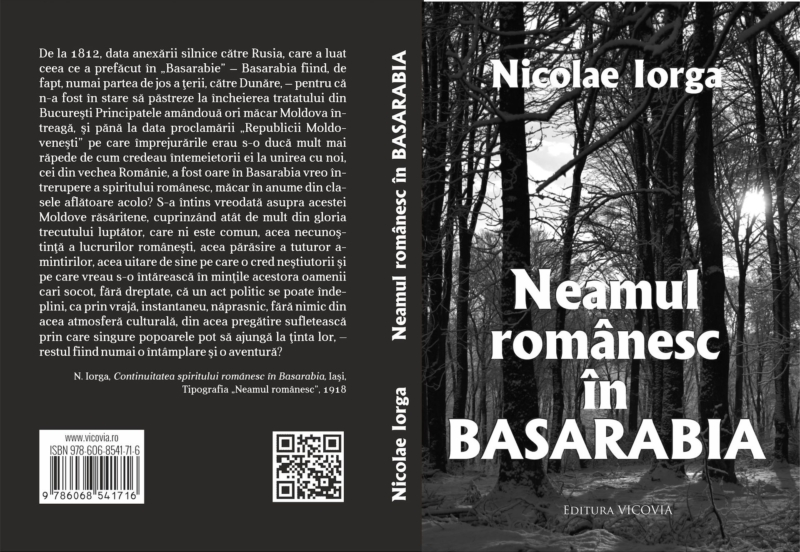 Tipografia Elena Bacau Coperta Vicovia Neamul Romanesc